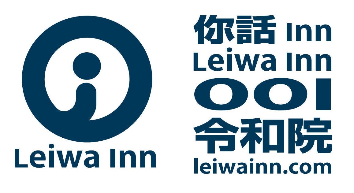 令和院 Leiwa Inn 你話Inn 00l